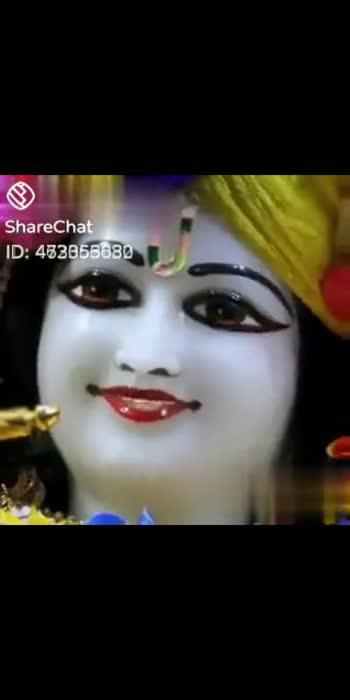 Krishna Krishna##