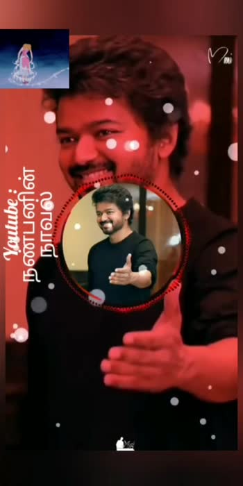 #thalapthy_vijay_throwback  #thalapathy_uyir  #thalapathyfans