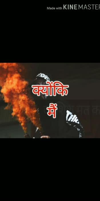 Mujhe Darane Ki Kosis Mt Kro #attitudestatus #boysattitudestatus #newvideouploaded #fullsupportindia #fullsupportguys
