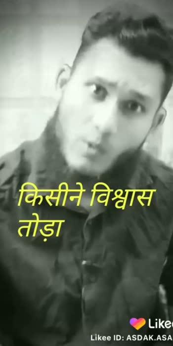 kimat#myshairy#Asad.khan#trending #trendingvideo #foryoupage