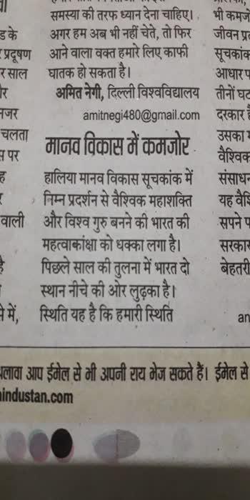 #indianapp