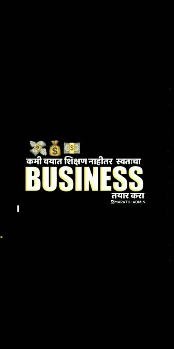 #businessman