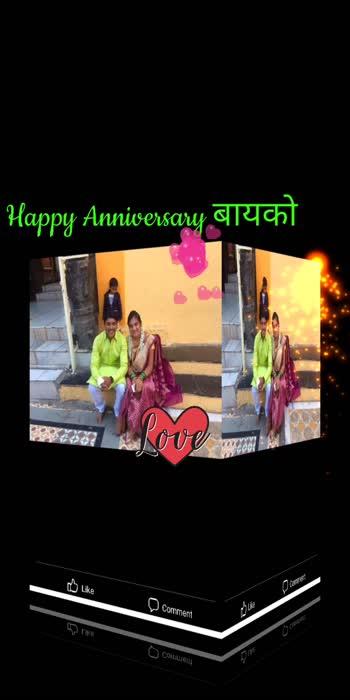 Happy Anniversary 💕#anniversary