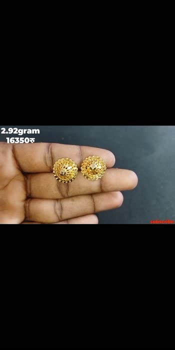 Tops Jewellery