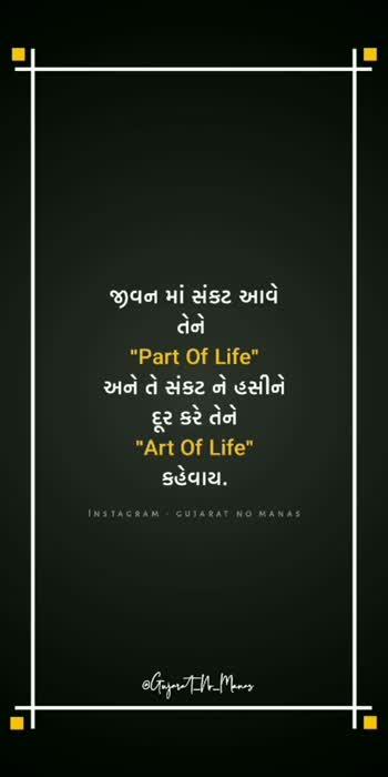 #life #lifestyle #life-quotes #lifeline #lifeofadventure #lifeofaphotographer #lifequotes