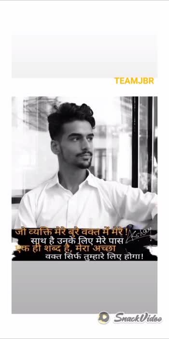#businessowner , #theakshaythakur , #teamjbr