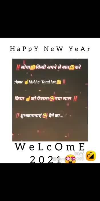 #newyearstatus