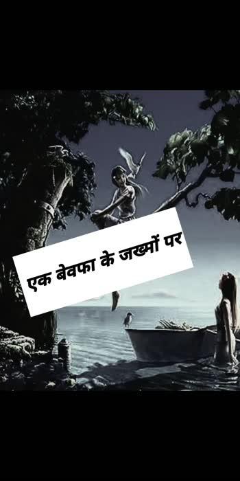 #hindiroposo #hindiroposo