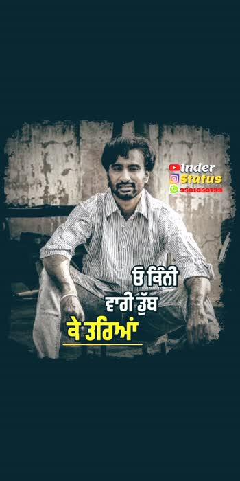 #aajaaajazindagi by #hardeep_grewal #toptags #trending #song #viralvideos