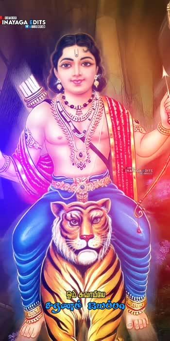 #roposostar #tamildevotional #ayyappadevotional