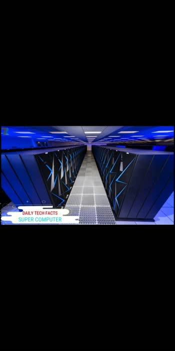 Supercomputer Fact#funfact#technologyfact#technologyknowledge#techgyan#technoruhez#techyoutuber#supercomputer#creator#youtubecreator#roposo#youtubecreatorindia#youtubeindia#roposoindia #tech#technology