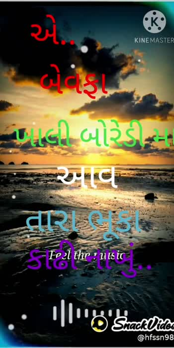Stylish Stylish Aadivasi