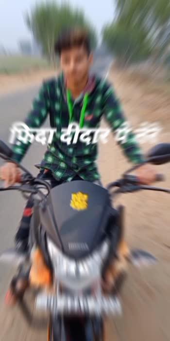 #bangla-romantic