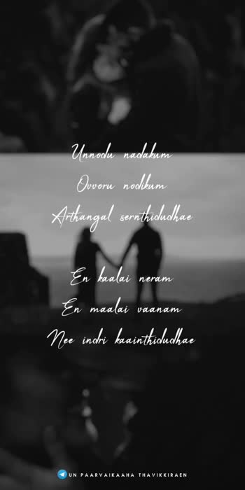 #varanamayiram #suriyafansclub #sameerareddy #lovebeatsong #lovebeats #crush-love