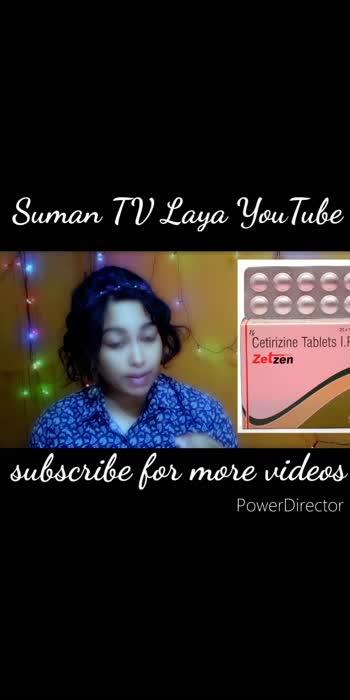 #youtubechannel #sumantvlaya