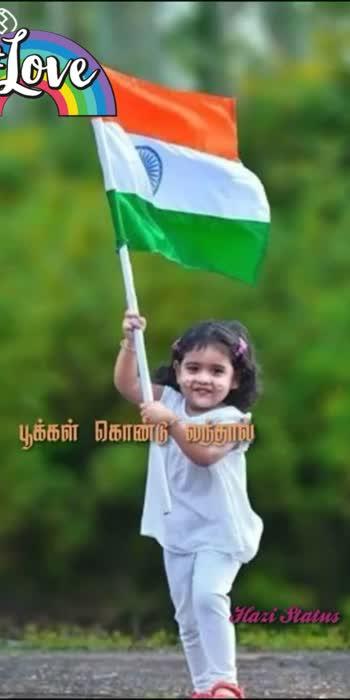 #thalapathyvijay