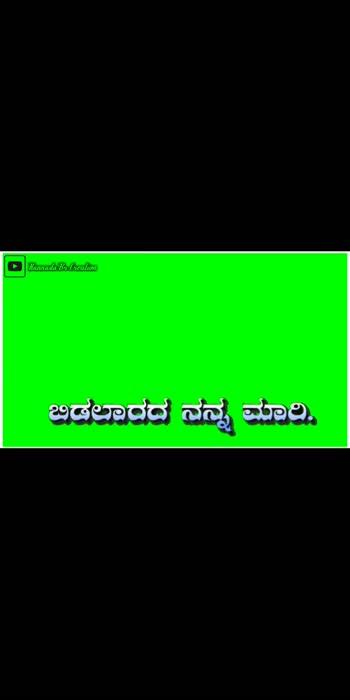 kannada janapada songs ##kannada #kannada-love-song