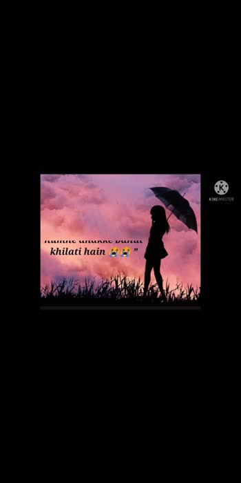 Mana ki zindagi...😥😥 insta id = Shayarka.23 { Follow me🙏 }  kyu shai ke rha hu na...💔💔 #sadstatus #shayari #pyar #sadquotes #sadfeelings #felling #quotes #thoughts #roposostar #love #fellingsad #heartbroken #happy #jokes #shayari #share #hindisongs #urdupoetry #urdushayari #punjabi #cat #instagram #quotes #dance #daliy_wishes #daliyshayari #status #hindi #hindishayai #thanks ..