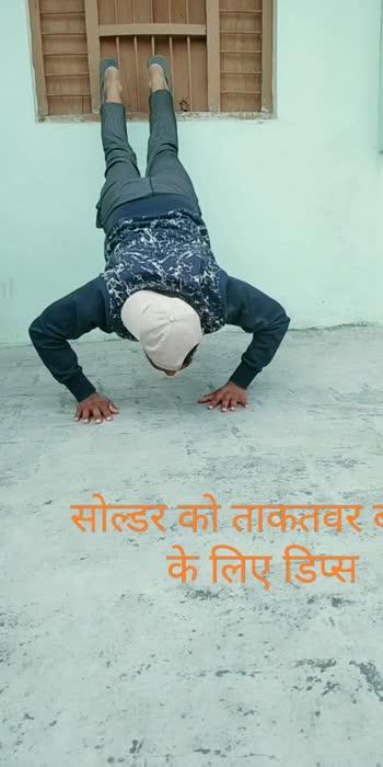 fitnesswork Roposo#casanovachallenge #fitnessmotivation #fitnessmotivation #fitnessaddict #fitnessaddict #fitness #viralvideo #viral-video #fypage #fyp #foryoupage #indianarmy #jai---shiv--shankar--bhoenath #jaihind #indian #fitnessroposoindia #fitnessroposo #roposoindianblogger #roposoindiaofficial #fitnessroposoindia #roposofitnessvideo #roposofitnesslover #workoutmotivation #workfromhome #workouts #workout #fitnessworkouts #vediosong #ringringrararing #roposo #roposostars #fitnessfreak #fitnessaddict #viral #ilovemyindia #iloveroposo #indian-rupees #roposolovestatus #vedioviral #viral