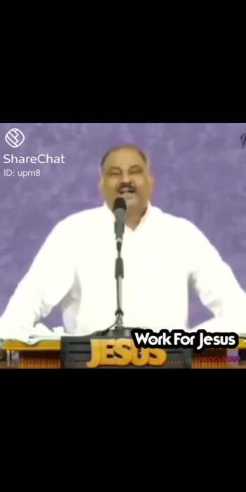 Jesus rael god