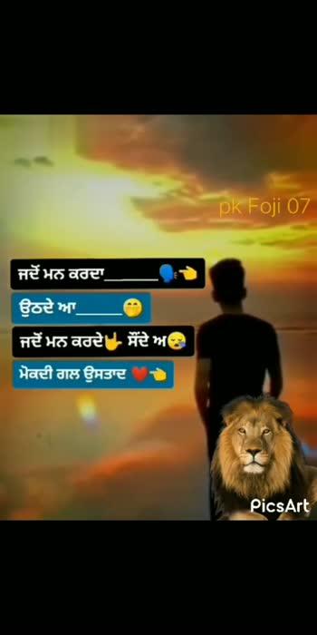 #lionking #likeforcomment