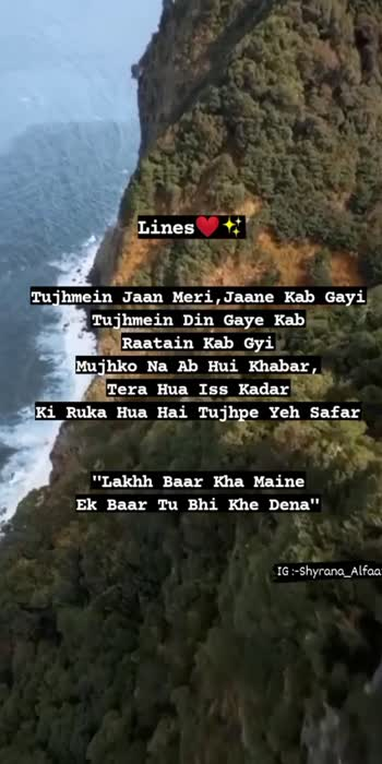 lines.. #lines