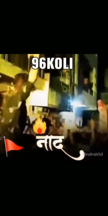#96kolimaratha #marathi #maharashtrian