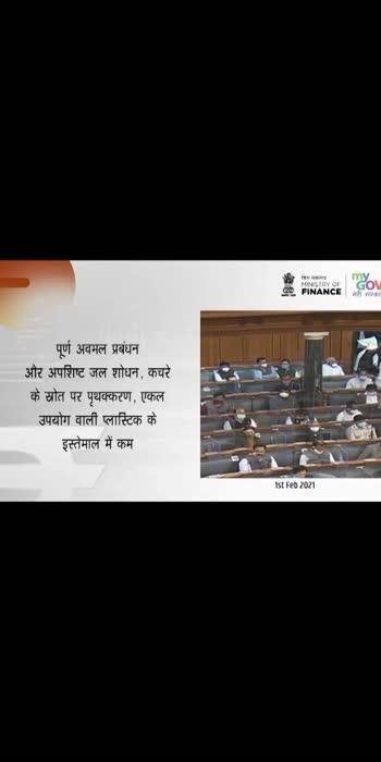 Hamara Bharat #bharat #roposostars