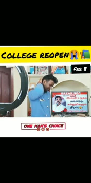 college reopen