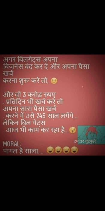 #jokes #jokes #jokes#jokes#jokes#jokes#jokes