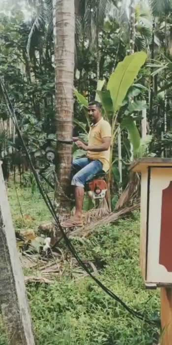 #kannada #trending #agriculture #1trending