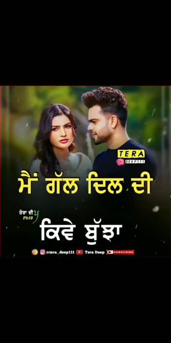 #foryou #akhil_punjabi_singer