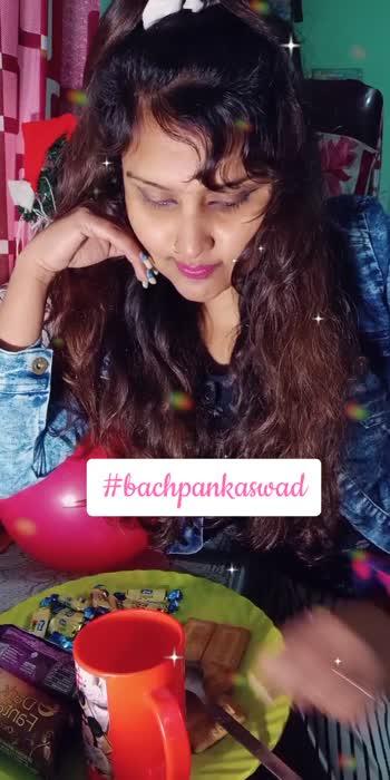#bachpankaswad#bachpankaswad