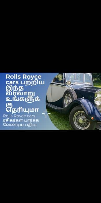 https://youtu.be/0JF7wfloK7s #roposostars #rollsroyce #care #history #rolls_rider #tamilstatus #tamilwhatsappstatus #ssdtamilteef#youtubechannel #youtube #carlovers