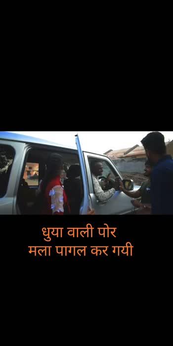 #mynewalbumsong #ahirani #khandesh #todayspecial #marathimulgi #foryou