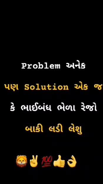 #solution