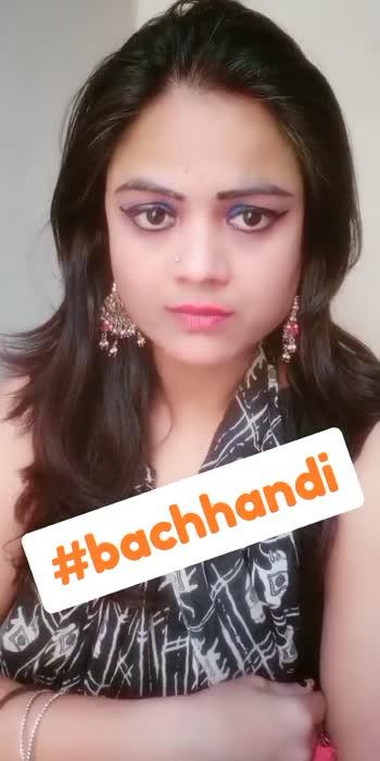 #amitabhbachchandialogue