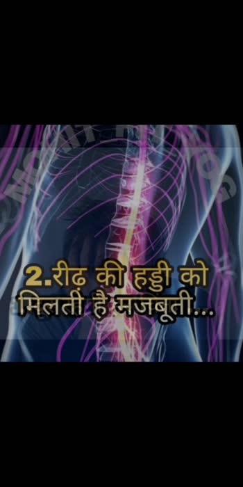 benefit of Surya namaskar 😲😲😲👌 #yoga  #yogalovers #life #health
