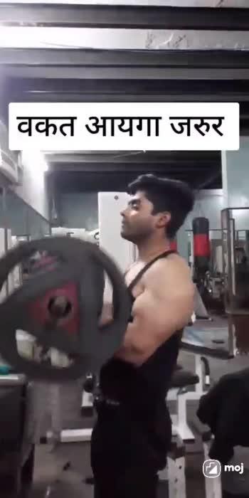 #rajgymfitness #bodybuilding #gym #bollywoodstylefile #gymmotivation #gymtime #gymworkout #bodybuilding_motivation #roposostar #toposoindia #roposo