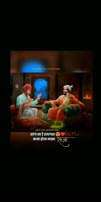 #chhatrapatishivajimaharajjayanti