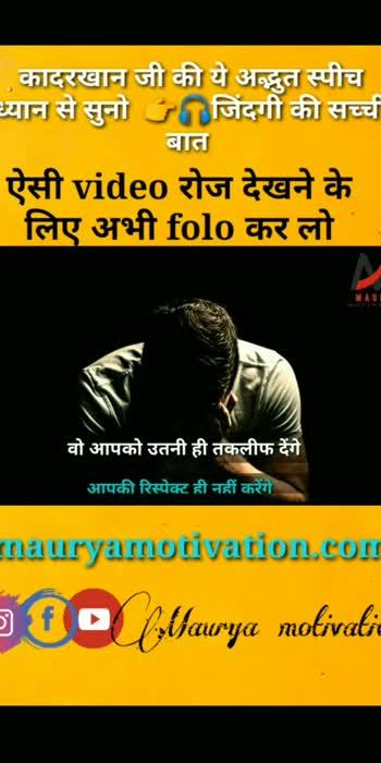 hindi life quotes #life-quotes