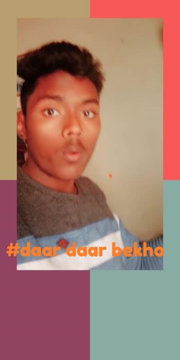 #daar daar bekho
