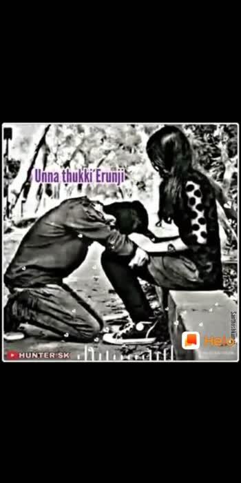 #love feel # ### feel# expected #
