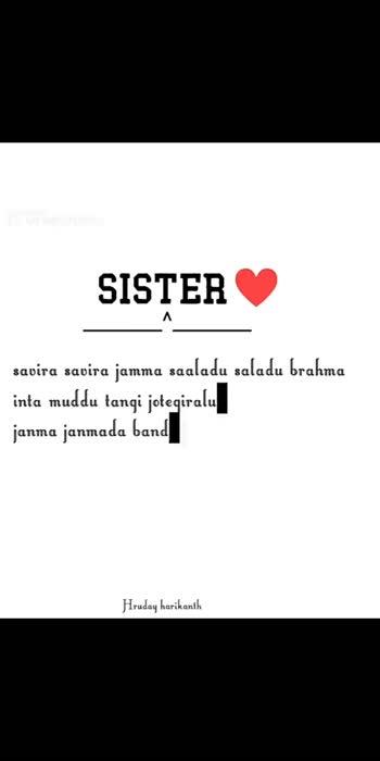 #brothersisterlove