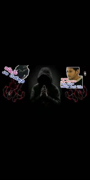 #roposo_india #roposo_whatsapp_status #roposo_hahatv #roposo_haha_channel #roposo_wow #roposo_viral_video