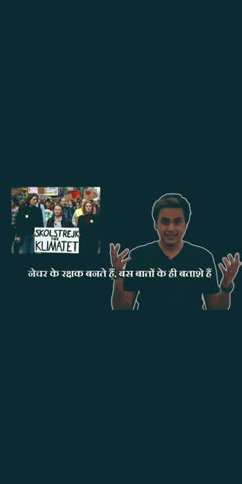 #newindia #rjronak #modiji