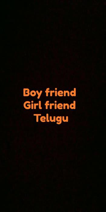 telugu #telugu