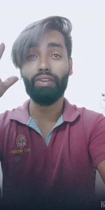 😅new future caller tune #baarbaardekho  #roposostar #marathiroposo #marathimulga #marathicomedy #marathimotivational #l4l #c4c