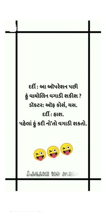 #pagalpanti  #baap_baap_hota_hai  #viralvideo  #roposostar  #comedyclips  #funnypost  #support_me  #comedyindia  #gujjukisena  #nakhara #jokes
