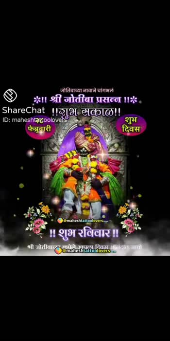 ###subhprabhat ###roposostar ##roposo-beats ##
